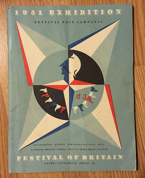 image_abram_blog_festival